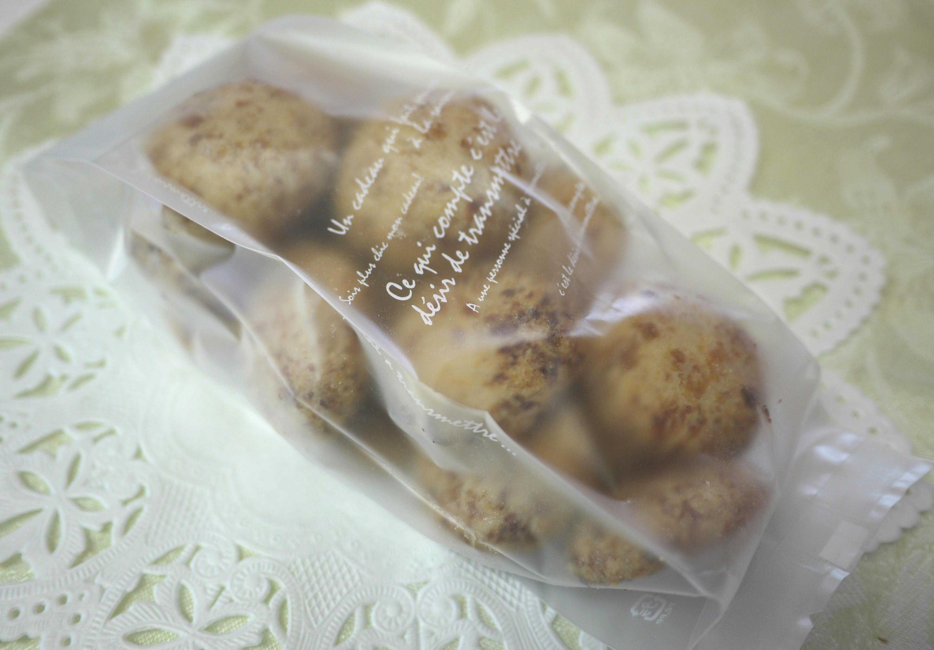 アレルギー 対応 クッキー 玄米甘酒 クッキー