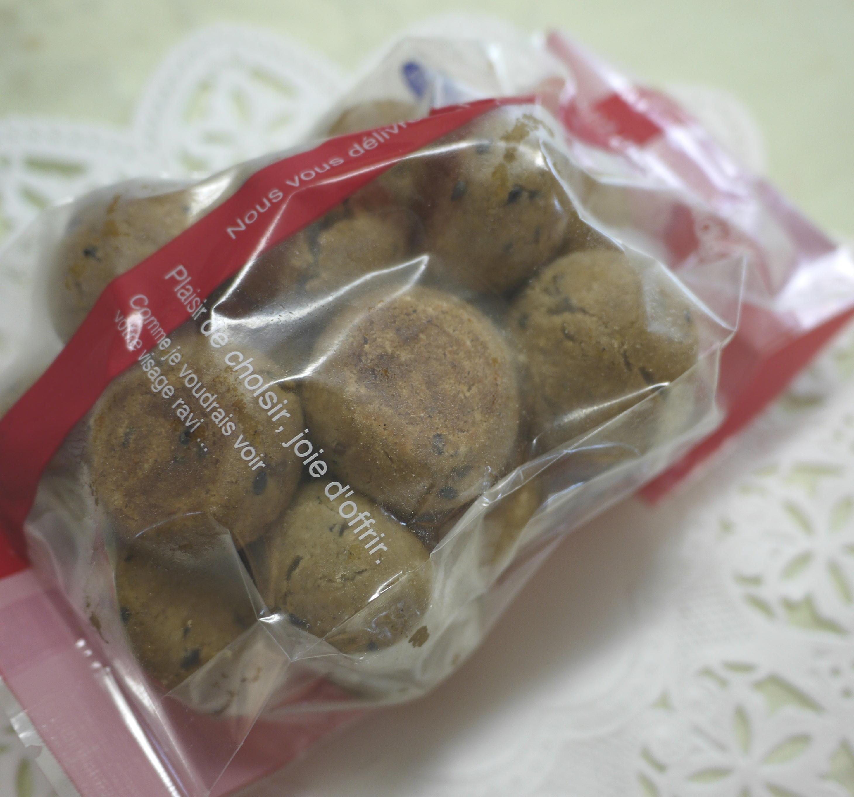 アレルギー 対応 クッキー ゴマボール